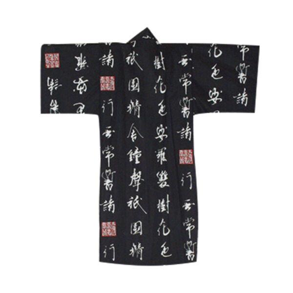Japán kimonó Kyoto Saga, Pamut