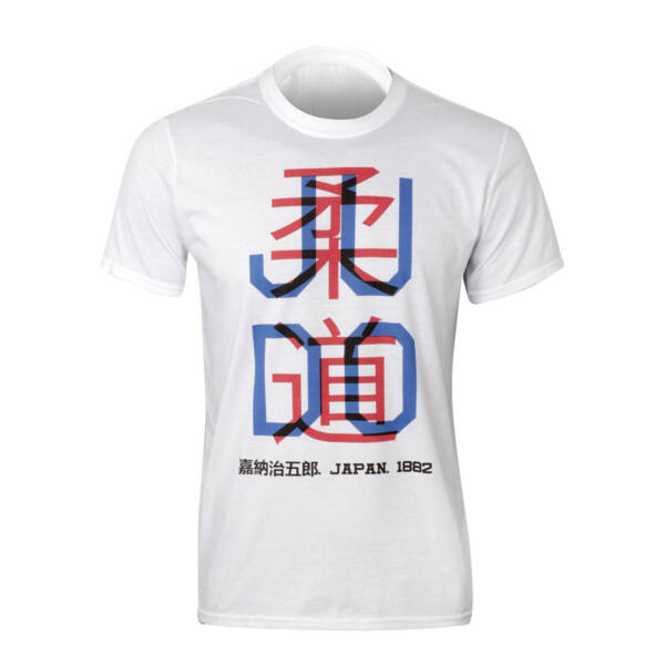 Judo póló, Kanji