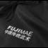Kép 2/2 - Gyakorló Kung Fu nadrág