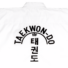 Kép 4/6 - Training ITF taekwon-do edzőruha